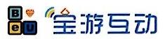深圳市宝游互动珠宝科技有限公司 最新采购和商业信息