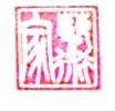 辽宁美家艺术有限公司 最新采购和商业信息