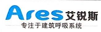 台州艾锐斯环境设备科技有限公司 最新采购和商业信息