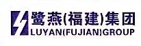 福州富利达生物医药有限公司 最新采购和商业信息