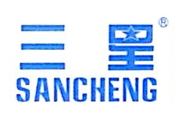 深圳市三星通城电器有限公司 最新采购和商业信息