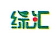 宁波绿汇农产品有限公司 最新采购和商业信息
