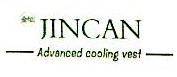 南通市通州区平潮金灿空调衣有限公司 最新采购和商业信息