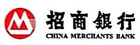 招商银行股份有限公司青岛东海路支行 最新采购和商业信息