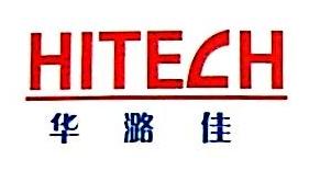 青岛华潞佳电子科技有限公司 最新采购和商业信息