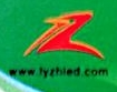 洛阳市中豪光电科技有限公司 最新采购和商业信息