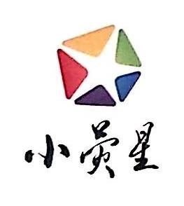 上海小荧星教育培训有限公司 最新采购和商业信息