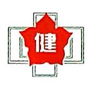 安徽中健医药有限公司 最新采购和商业信息