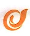 福州捷诚贸易有限公司 最新采购和商业信息