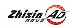 北京智鑫安盾数字技术有限公司 最新采购和商业信息