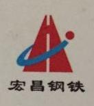 福建和成宏昌贸易有限公司 最新采购和商业信息