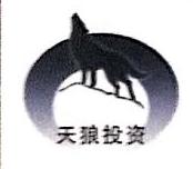 苏州天狼投资管理有限公司