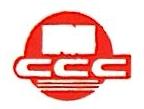 湛江市中集物流有限公司 最新采购和商业信息