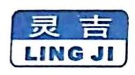 杭州灵吉电器仪表成套有限公司 最新采购和商业信息