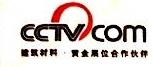 深圳市晋元建筑科技开发有限公司 最新采购和商业信息