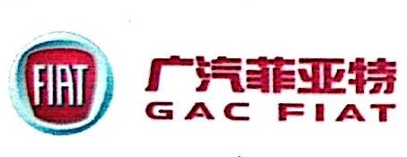 徐州泰和先锋汽车销售服务有限公司 最新采购和商业信息