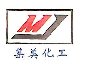 益阳市集美包装材料有限公司 最新采购和商业信息