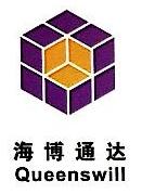深圳市海博通达国际货运代理有限公司 最新采购和商业信息