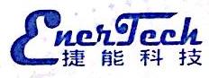 广东捷能科技投资有限公司