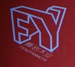 青岛峰岩装饰工程有限公司 最新采购和商业信息