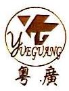 怀集县长林松香产品有限公司 最新采购和商业信息