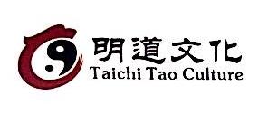 上海明道文化传播有限公司 最新采购和商业信息