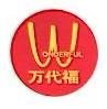 北京盛世华夏文化产业有限公司 最新采购和商业信息