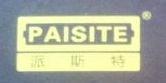 浙江派斯特五金装饰有限公司 最新采购和商业信息