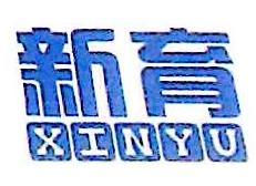 深圳市新育智能科技有限公司