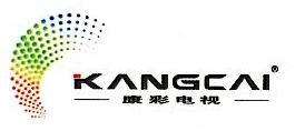 深圳市康彩电子科技有限公司 最新采购和商业信息