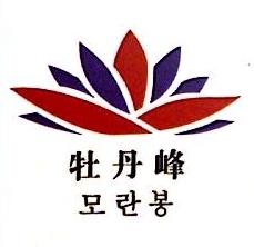 北京平壤牡丹峰餐饮管理有限公司 最新采购和商业信息