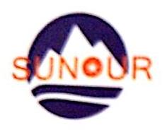 南通山诺工程机械有限公司 最新采购和商业信息