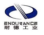 重庆三四零三汽车零部件有限公司 最新采购和商业信息