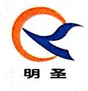 广西明圣投资有限公司 最新采购和商业信息