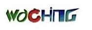 深圳市和程集运物流有限公司 最新采购和商业信息