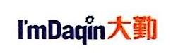 西安优派日化有限公司 最新采购和商业信息
