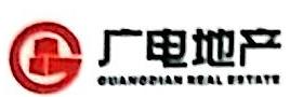 广州佳郡置业有限公司 最新采购和商业信息