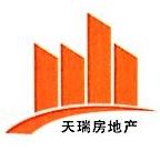 乐清市天瑞房地产开发有限公司 最新采购和商业信息
