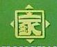 石家庄市鸿雁社区服务中心 最新采购和商业信息