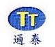 宁波市镇海通泰钢铁贸易有限公司 最新采购和商业信息
