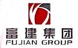 上海富建集团有限公司 最新采购和商业信息