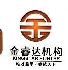 北京金睿达企业管理有限公司 最新采购和商业信息