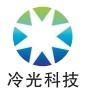 四川冷光科技有限公司 最新采购和商业信息