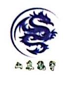 山东滨州龙宇化纤绳网有限公司 最新采购和商业信息