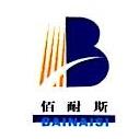 淄博佰耐斯化学品有限公司 最新采购和商业信息