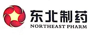 东北制药集团供销有限公司