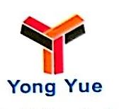 宁波市镇海甬跃弹簧厂 最新采购和商业信息