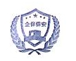 北京企保保安服务有限公司 最新采购和商业信息