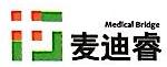 上海麦迪睿医疗科技集团有限公司 最新采购和商业信息