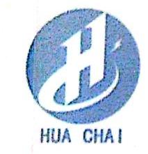 广州华柴发电机有限公司 最新采购和商业信息